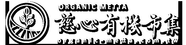 Organic Metta